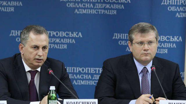 ВР рассмотрит представления на Вилкула и Колесникова 8 октября