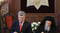 У Президента рассказали о договоре с Вселенским патриархатом