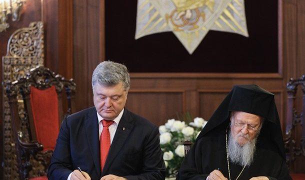 Порошенко и Варфоломей подписали соглашение