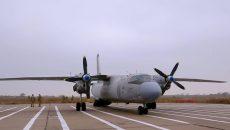 В Кривом Роге восстановили военный аэродром
