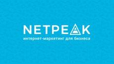 В Netpeak рассказали как увеличить продажи при помощи продвижения в интернете