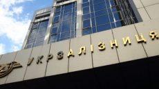 Укрзализныця намерена прекратить дотировать перевозки пассажиров за счет грузов