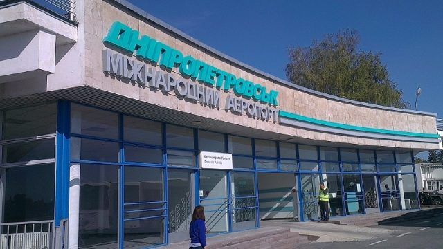 По просьбе Филатова Ярославский выделит 3 млн. грн. на оценку перспектив строительства в Днепре
