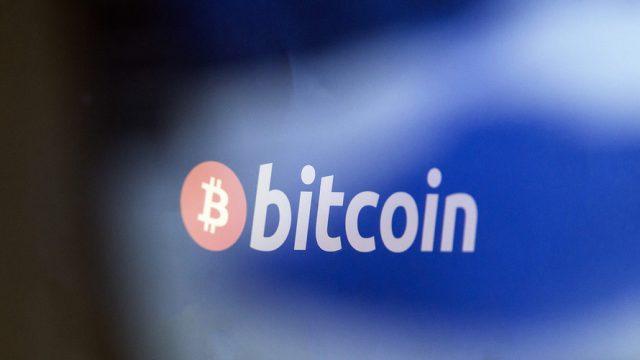 В стартап занимающийся анализом криптовалют инвестировали $4,5 млн