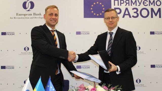 ЕБРР впервые поддержал проект в сфере образования в Украине