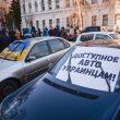 В ряде областей продолжаются протесты владельцев авто на еврономерах