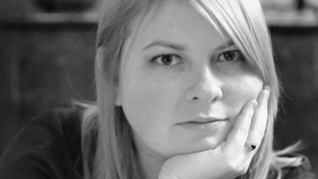 Порошенко требует раскрыть убийство Катерины Гандзюк
