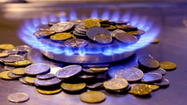 Предложенная НАК цена за газ почти на4% ниже апрельской