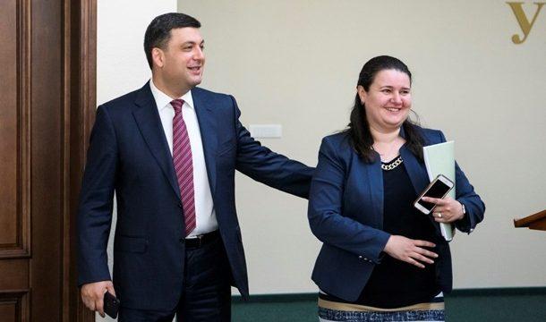 Гройсман предлагает Раде назначить двух министров