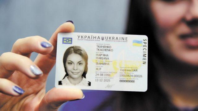 Вошли в силу новые правила подачи заявок на ID-карту