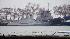 На захваченных РФ кораблях были сотрудники СБУ