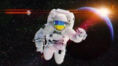 Экс-главу «Укркосмоса» заподозрили в злоупотреблениях