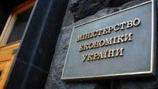 Объем материально-технической помощи, привлеченной Украиной, вырос на $1 млрд