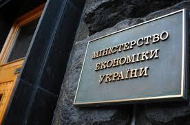 МЭРТ дал оценку росту ВВП Украины в 2018 году