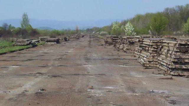 Мининфраструктуры выбрало аэропорт в Мукачево