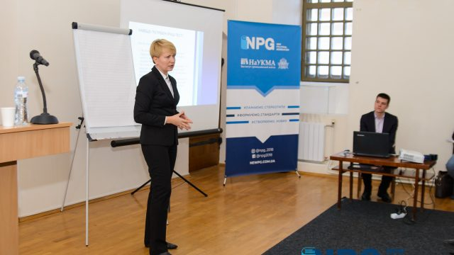 Нова освітня платформа New Political Generation пропонує інноваційні знання