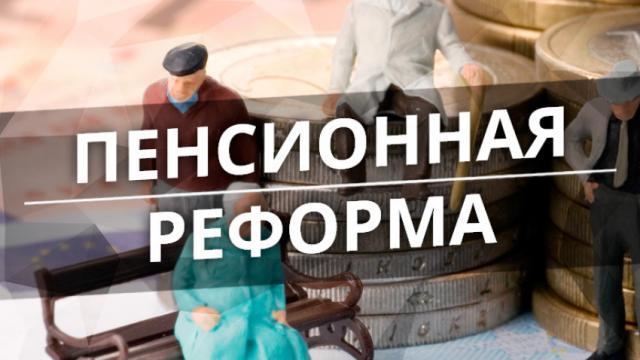 Пенсионный фонд запустил услугу автоматического назначения пенсии