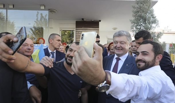 В Анталии появилось консульство Украины