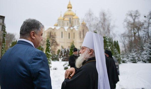Порошенко встретился с митрополитом УПЦ МП