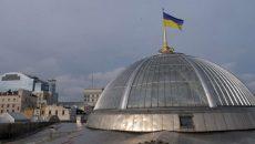Рада заслушает отчет ВСК о расследовании нападений на Гандзюк