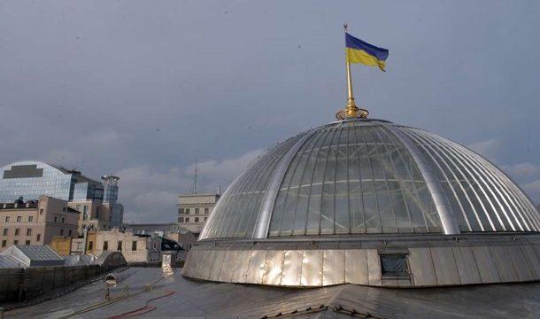 Депутаты запретили представителям РФ быть наблюдателями на всех выборах в Украине