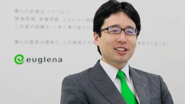 Японский стартап Euglena планирует производить биотопливо из морских водорослей