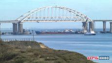 Россия блокирует украинские суда в Азове