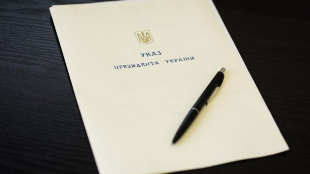 Зеленский ввел в действие решение СНБО от 19 марта о санкциях против Януковича, Азарова, Пшонки