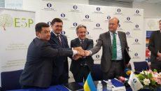 Украина привлекла более 560 млн евро в рамках Фонда Е5Р