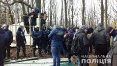 В Одессе активисты подрались с полицией