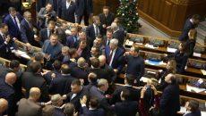 Депутаты подрались в парламенте
