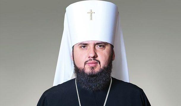 В Киеве избран глава автокефальной церкви