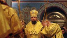 Епифаний поздравил украинцев с годовщиной крещения Руси-Украины