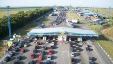 Украина откроет пункты пропуска на границе