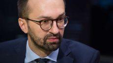 «Центрэнерго» обвинило нардепа Лещенко во вмешательстве в деятельность предприятия, – СМИ