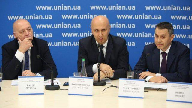 Компания Nafta планирует инвестировать почти $200 млн в добычу природного газа в Украине