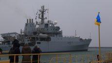 В Одессу прибыл британский корабль-разведчик