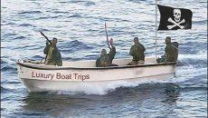Украинские корабли в настоящее время не пересекают Керченский пролив, - пограничники