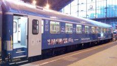 Запущен поезд Будапешт-Мукачево