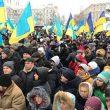 В Киеве тысячи человек ждут решения церковного собора