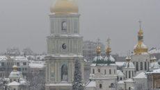 В Киеве начался Объединительный собор украинских православных церквей