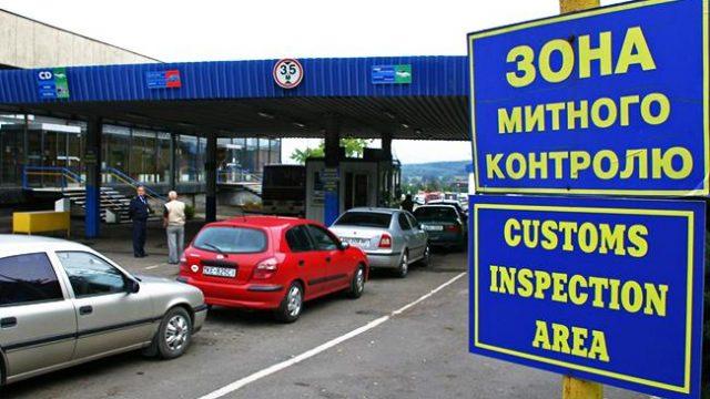 Евробум: 5 самых задаваемых вопросов о растаможке авто с еврономерами по новым правилам