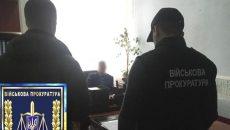 СБУ словила на взятке главу госэкологического надзора Житомира