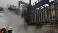 На Днепровском коксохимическом заводе произошел взрыв