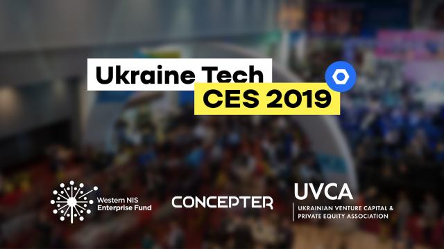 На выставке CES 2019 представлены украинские стартапы