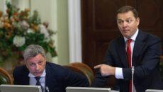 Бойко подал заявление на выборы как самовыдвиженец