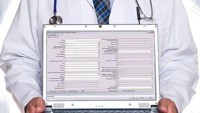 В Украине тестируют е-больничные
