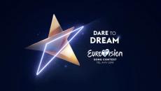 Украина отказывается от участия в Евровидении-2019