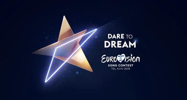 Появилось лого Евровидения-2019