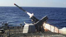 США может предоставить Украине оружие